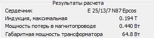 3.jpg.95f3e0628052eac742b456531cb1e339.jpg