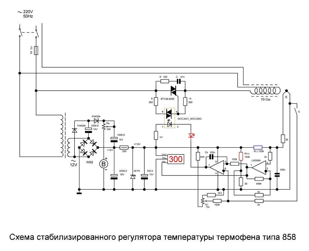 58d15848b4f75_.JPG.ef10a7809c82b78f0559e479eca2f774.jpg