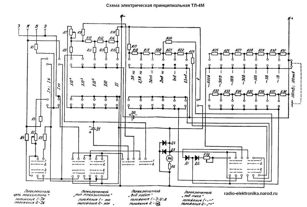 Схема тестера ТЛ-4М.jpg