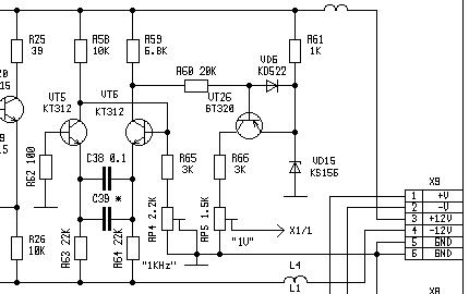 тестовый_генератор_1КГц.jpg
