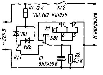 Кнопка 1.jpg