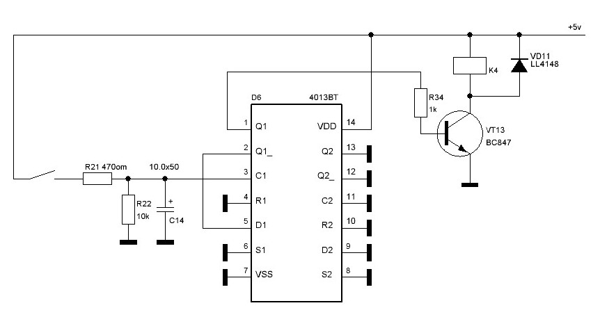 Кнопка 2.jpg