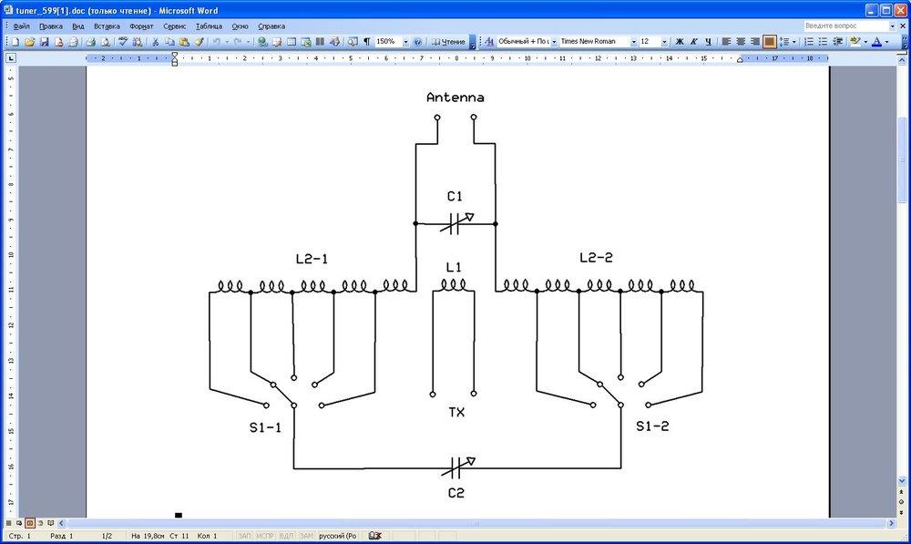 5a19977bc6902_DL1BAantennatuner.thumb.JPG.7708ec1a81392cd2f069350cdc402150.JPG