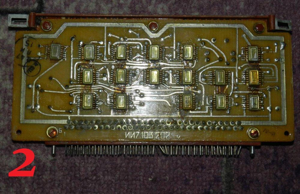 DSCN1930.JPG