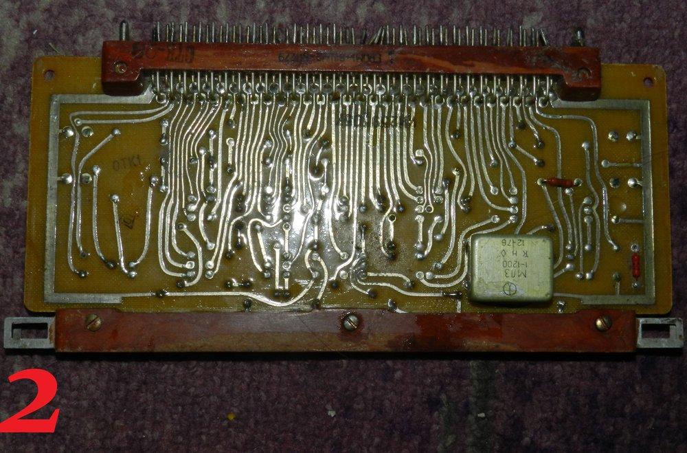 DSCN1931.JPG