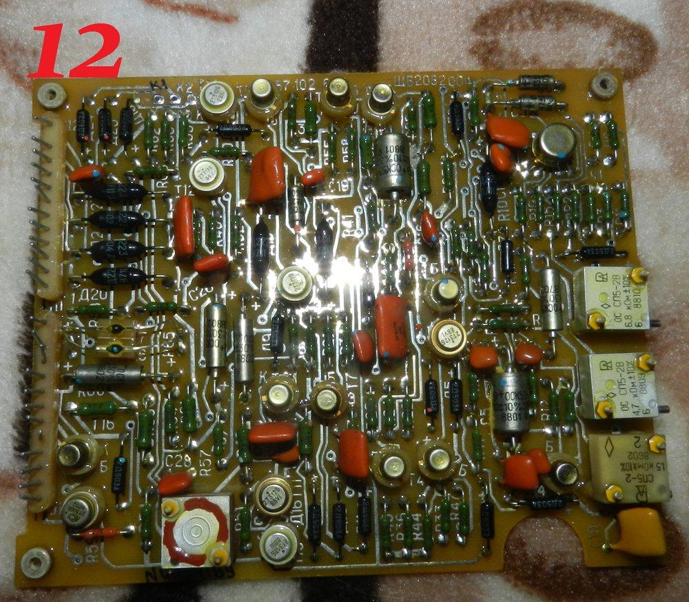 DSCN1954.JPG