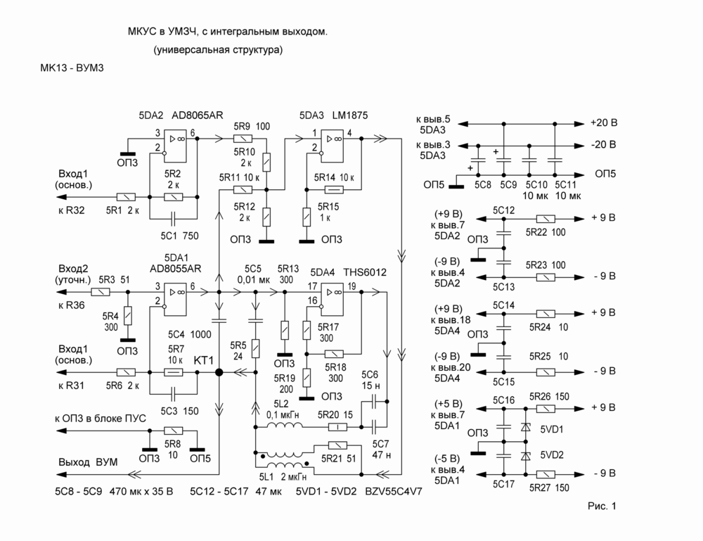 R1-MK13-VUM3-1.PNG
