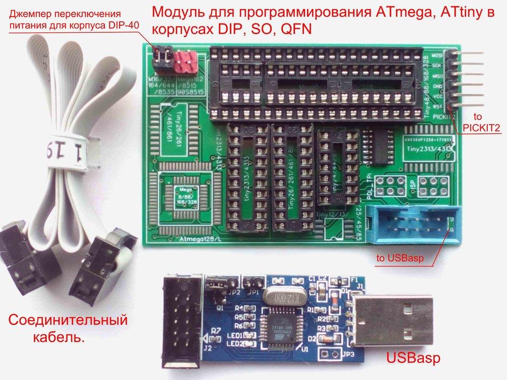 USBasp_board_slot_1.jpg