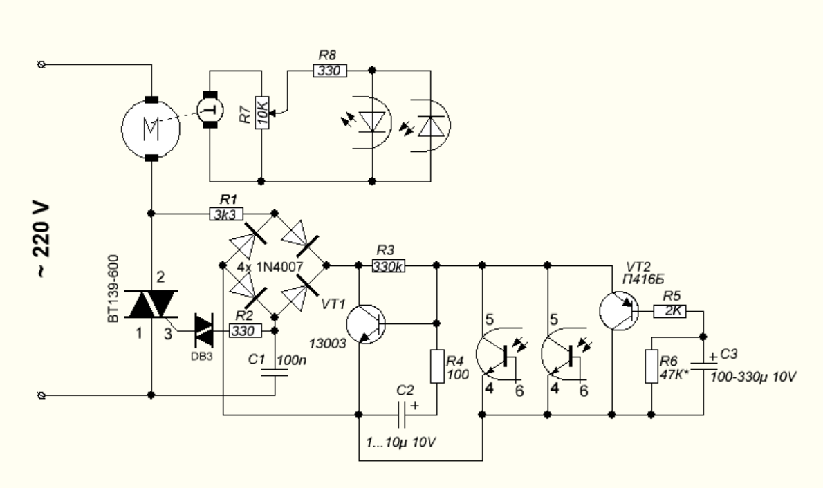 поможет регулятор оборотов фоторезистор нобель