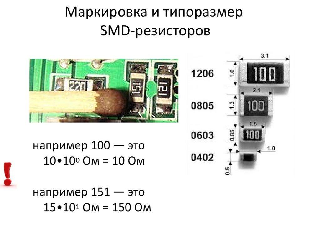 slide-41.jpg