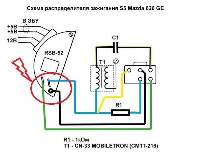рисунок распределитель.png