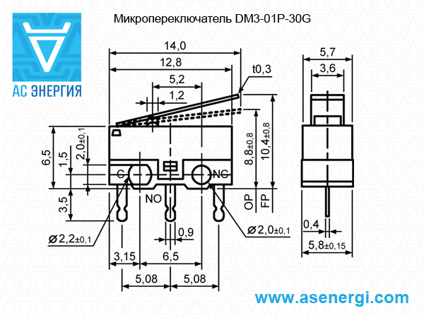 DM3-01P-30G чертеж.jpg