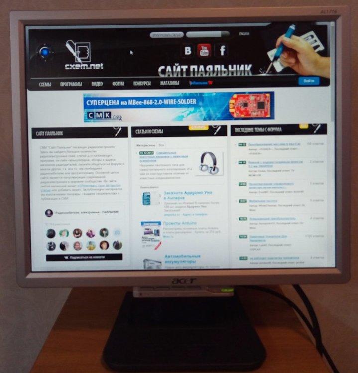 Acer AL1716Fs схем.jpg