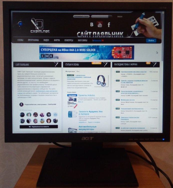 Acer V173bm схем.jpg