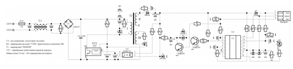 зарядное устройство metabo lc 40 схема