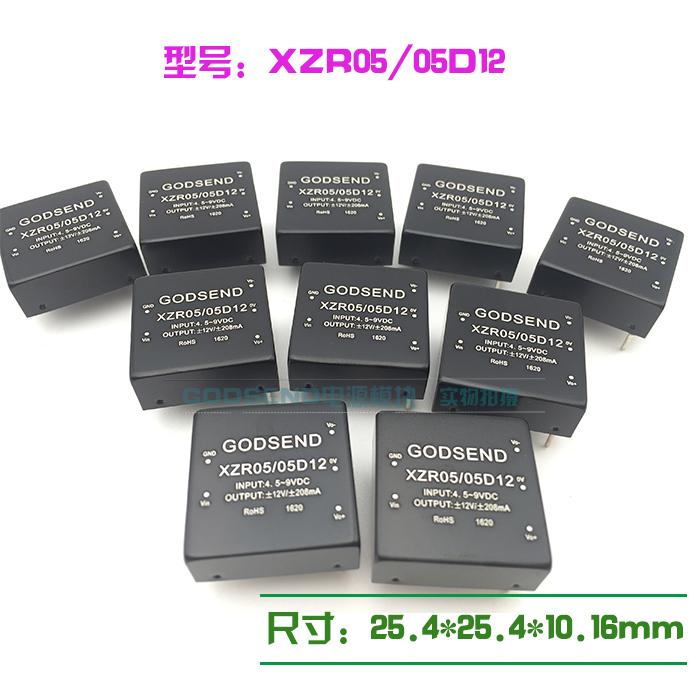 godsend xzr0505d12.jpg