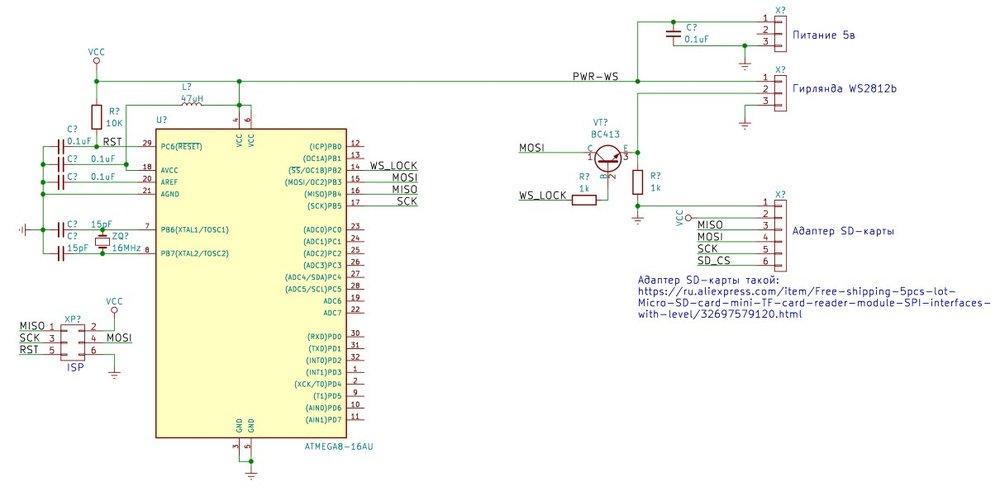 Screenshot_4.thumb.jpg.4ac2ba2c1dfe7c37668c8fb62c7b5cba.jpg