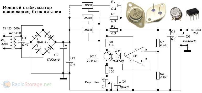 integralniy-stabilizator-lm338-shema-bloka-pitaniya.jpg