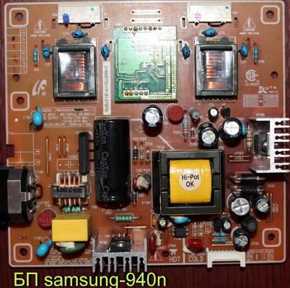 samsung-940n_____1_159.jpg