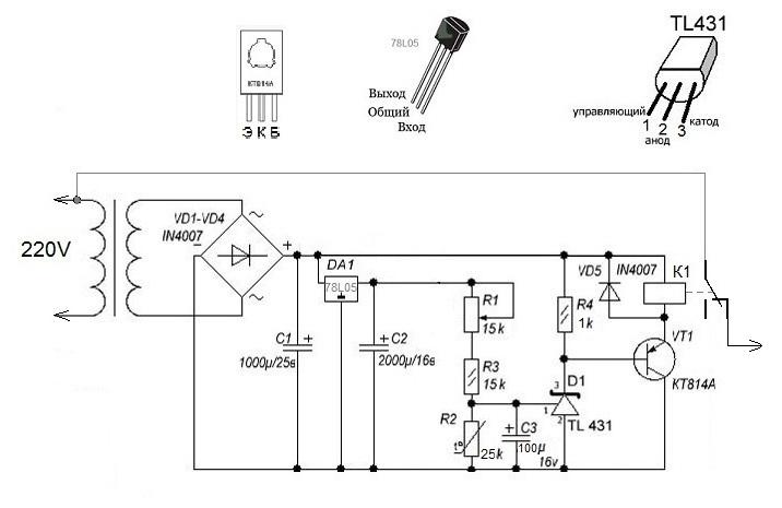 Терморегулятор для морозильной камеры  .jpg