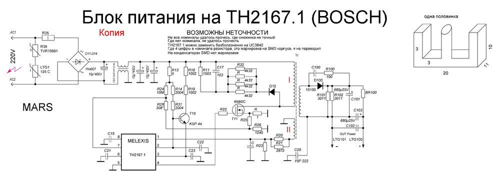 БП на TH2167.1.JPG