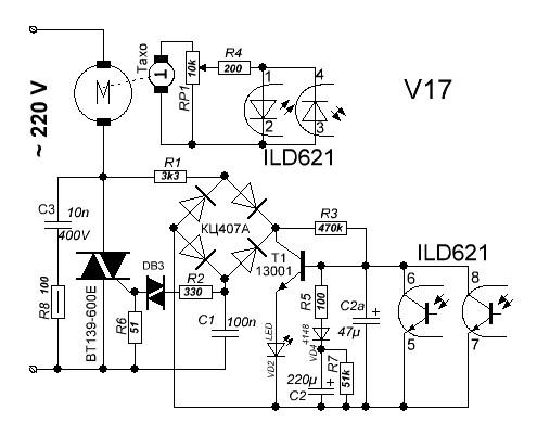 Схема V17.JPG