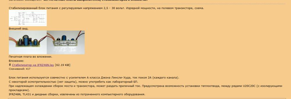 Стабилизатор на худ.PNG