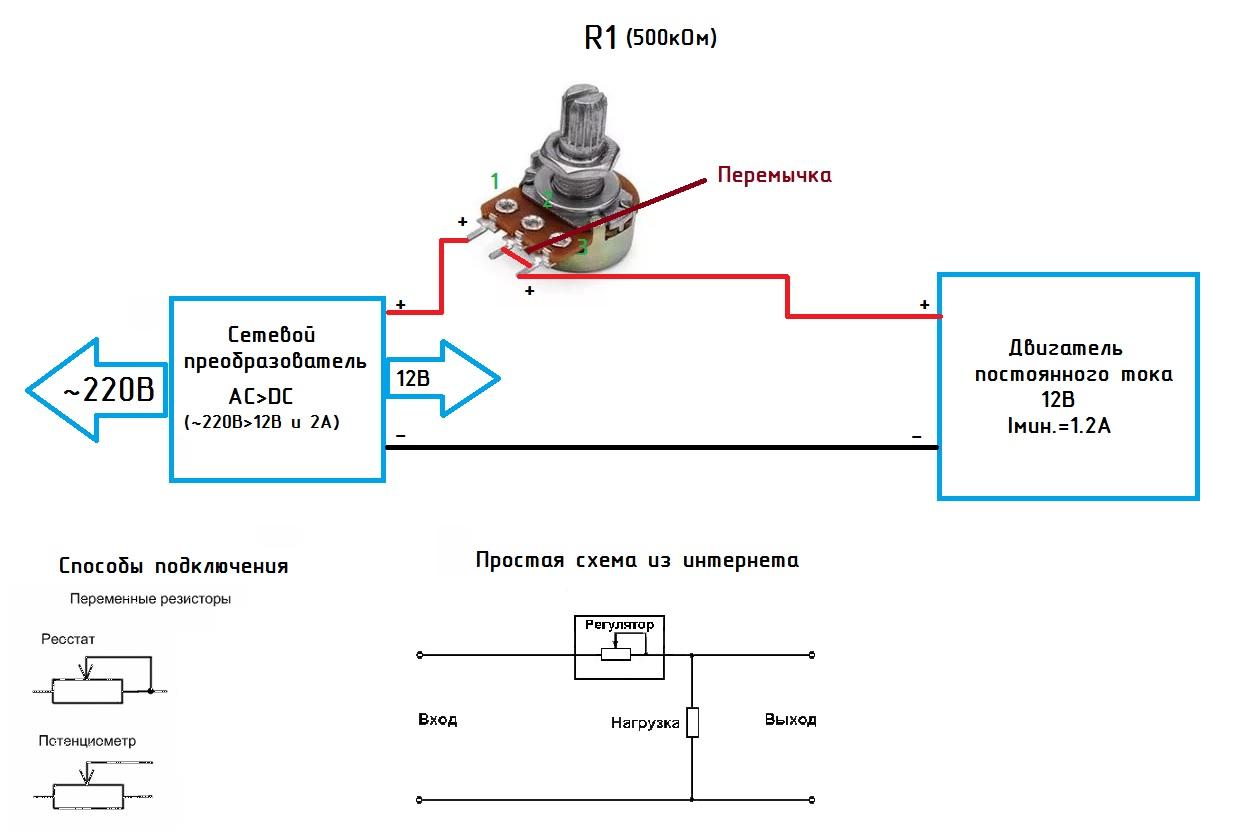 Схемы соединения гальванических элементов. Схема Схема потенциометра и схема ее работы
