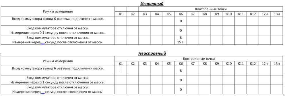 1 - Обменник - 1.png