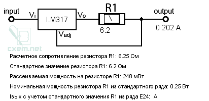 LM317 - 0,2A.png