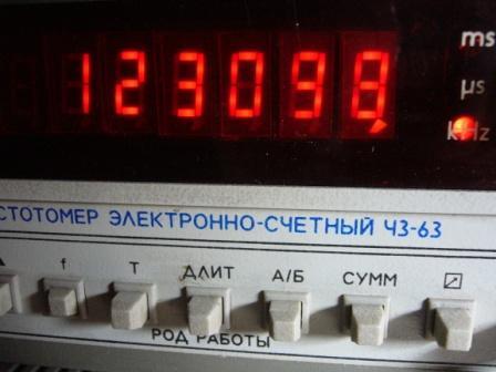 739.JPG.bd236bd7ba5c6519566146cfab5b04bd.JPG