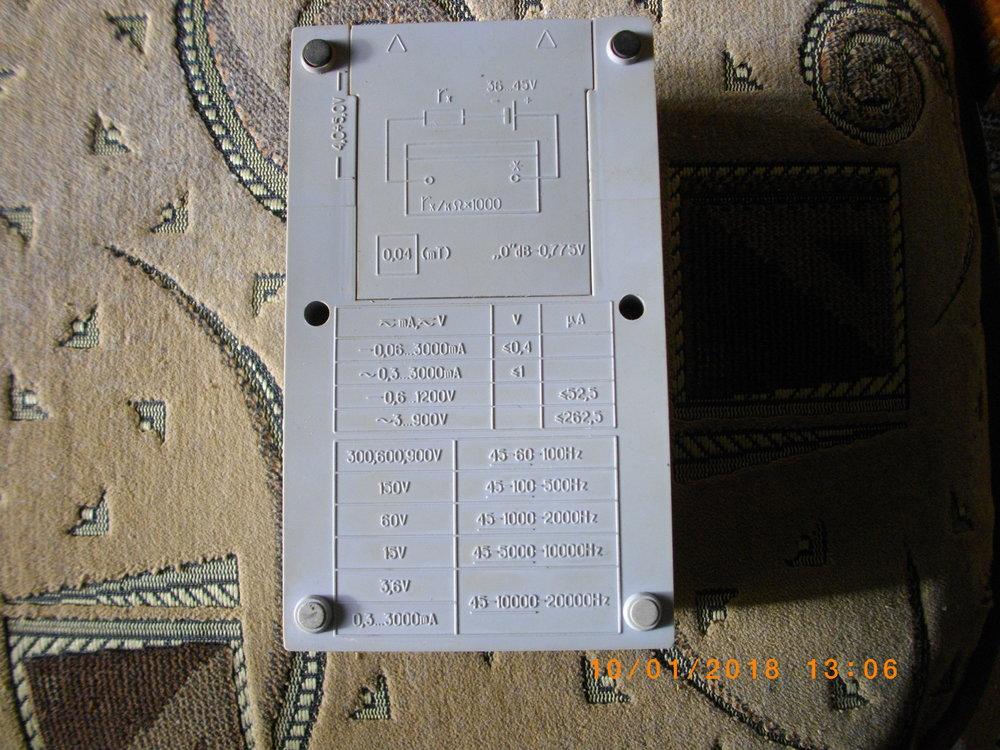 IMGP1464.JPG