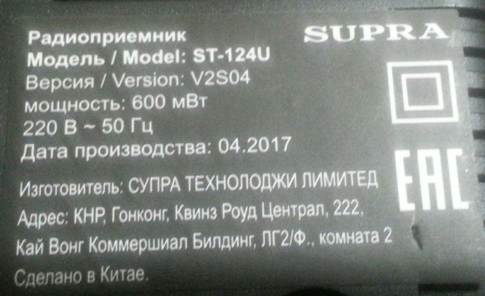 IMG_20180104_020125.jpg