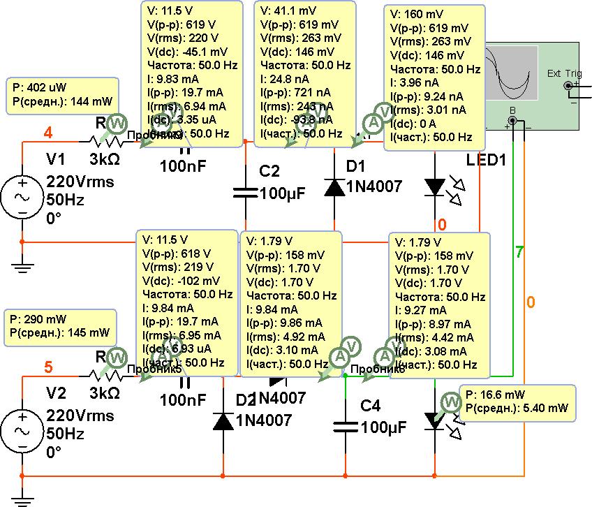 LED-1.png.f476850f09cb7dc8c026a1596d6531f1.png