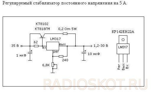 skhema_1_317.jpg.4684d8b5fdcdd7c3102b0ae5caeca43f.jpg