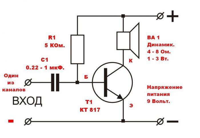 usilitel__na_1_tranzistore_kt_817_shema.jpg