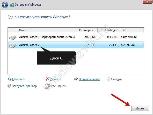 ystanovka-windows11.jpg