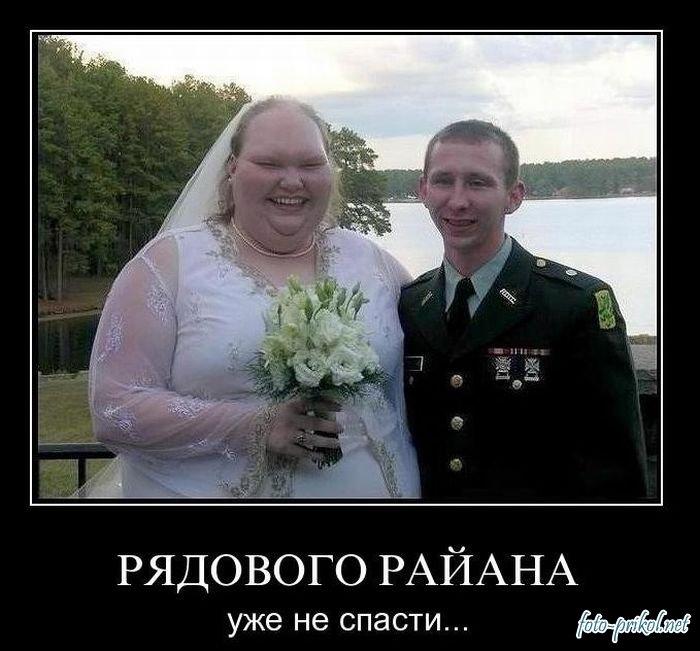 1293559002_foto-prikol.net_svezhaya-partiya-demotivatorov-20.jpg