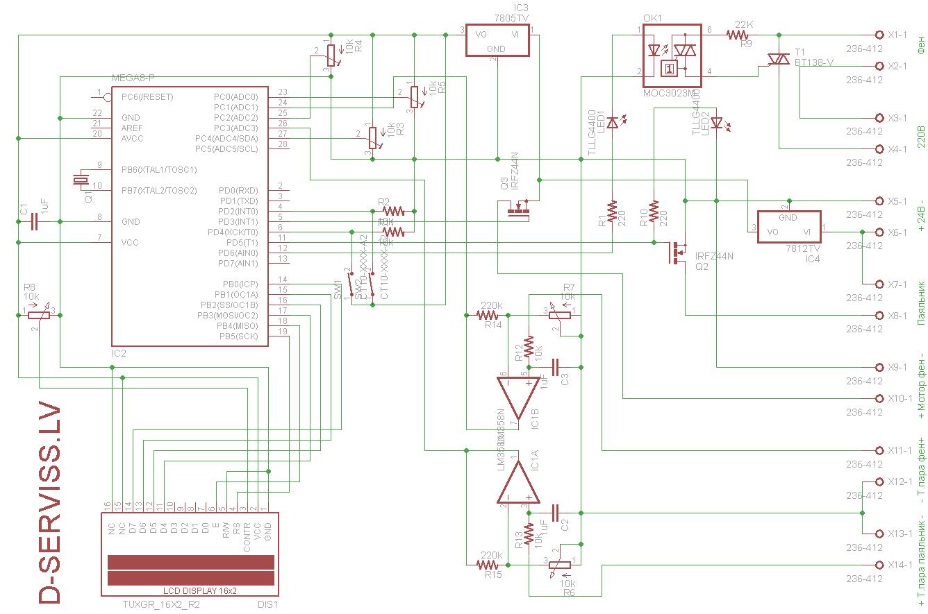 Схема arduino atmega328