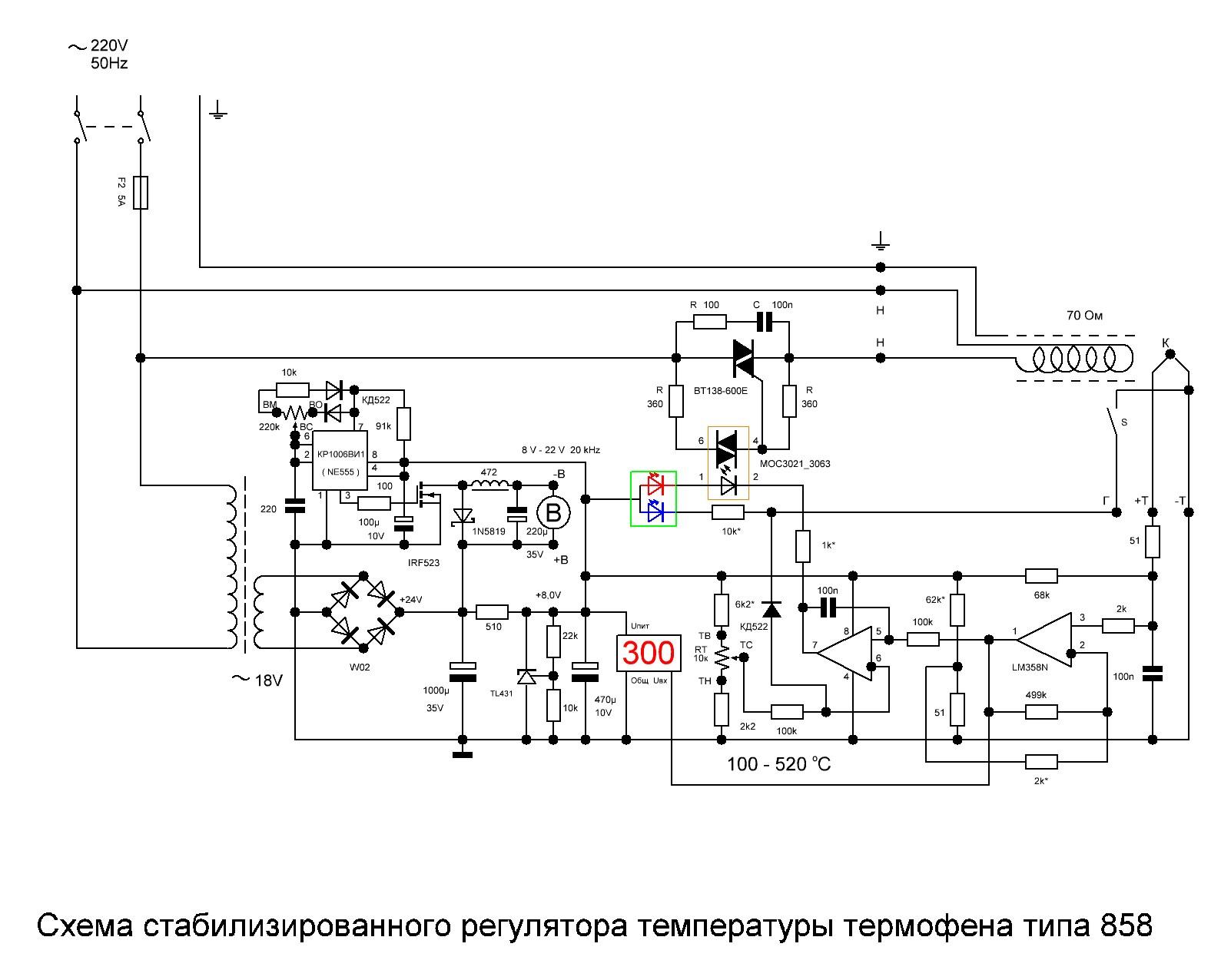 Паяльный фен своими руками простая схема с цифровой индикацией 92