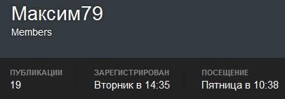 Максим79.jpg