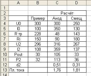 5a9324f8a116f_Rec3.JPG.e2bb648a10c7d106dfe76bf44544d79b.JPG