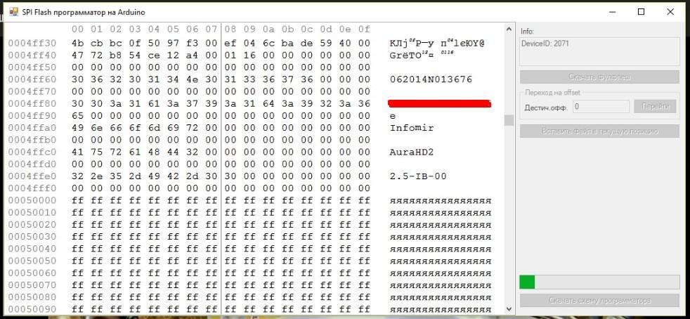 Screenshot_3.jpg.a6ab4d9b5a587d0133eb59720f71bac7.jpg