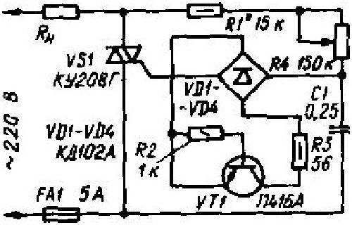 Схема регулятор мощности электронный рмэ