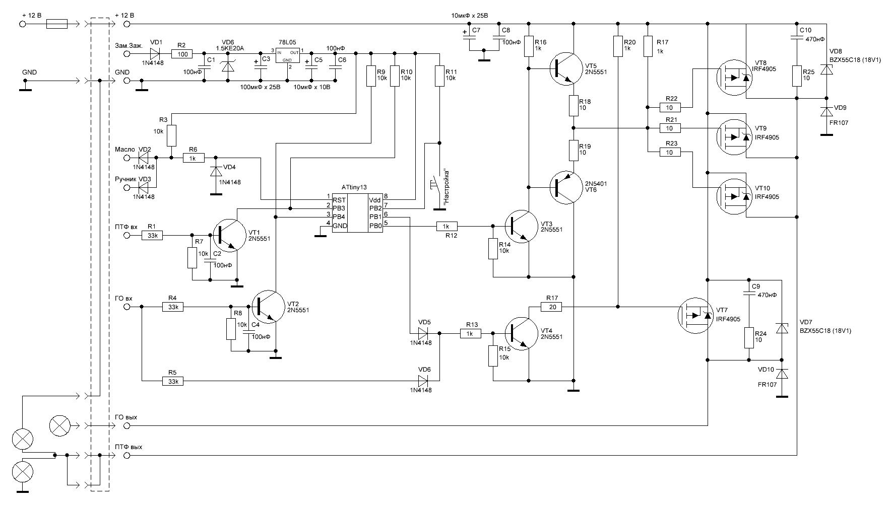 Bta40 схема подключения