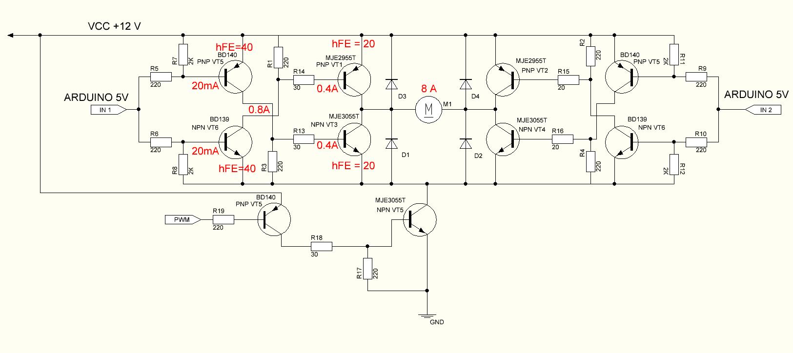 Мост полевых транзисторах схема фото 74