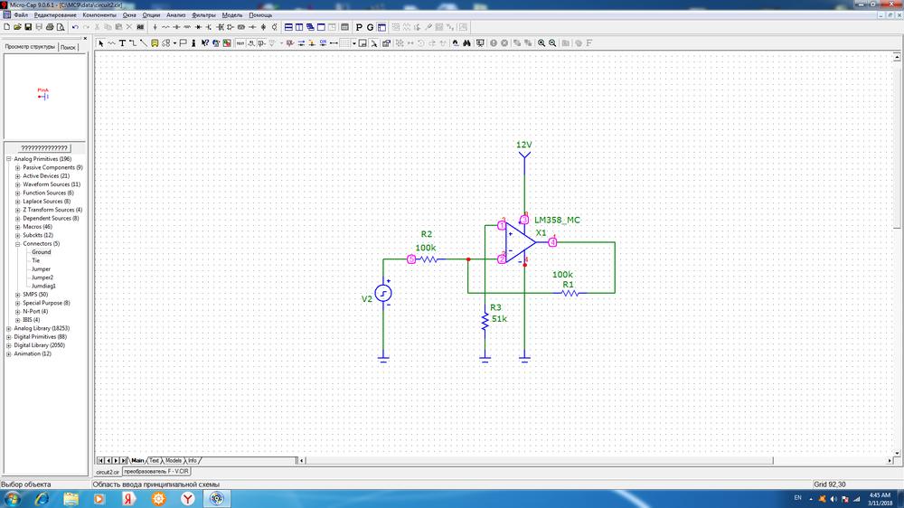 Lm358 не работает схема.png