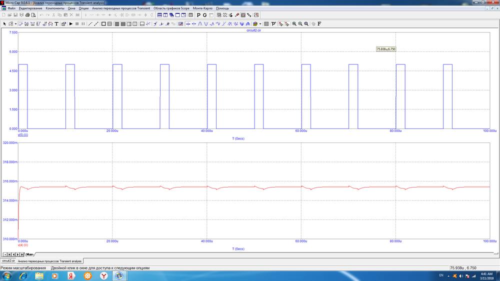 lm358 не работает графики.png