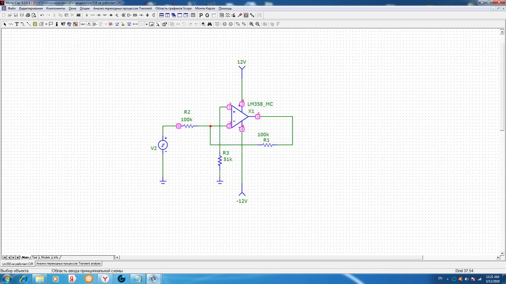 Lm358 не работает схема 2.png