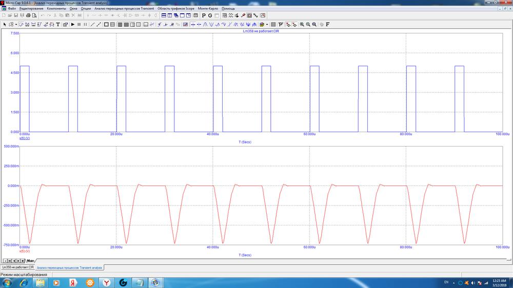lm358 не работает графики 2.png